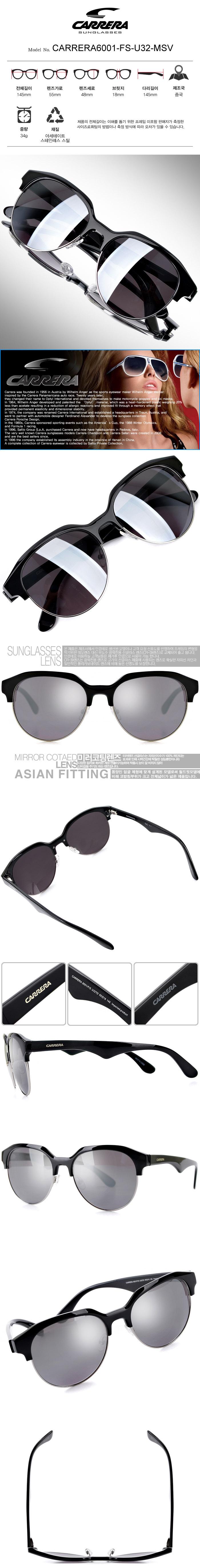 까레라 CARRERA6001 아시안핏 명품 미러 선글라스 CARRERA6001-FS-U32-MSV / CARRERA / 트리시클로
