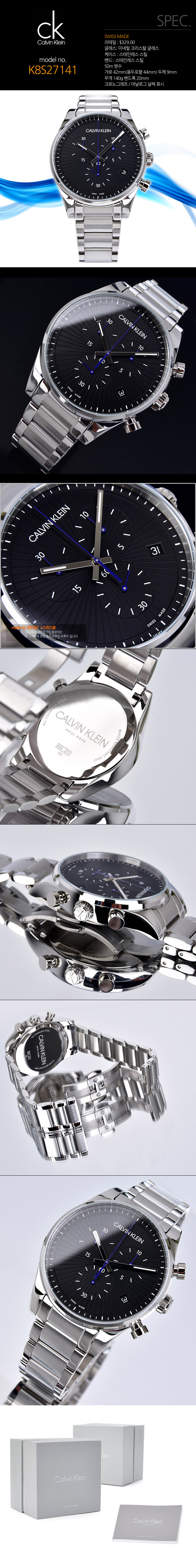 캘빈클라인 K8S27141 크로노그래프 남성용 명품 시계