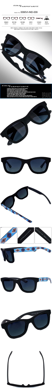 이탈리아 인디펜던트 명품 뿔테 선글라스 0090 4종(택1)