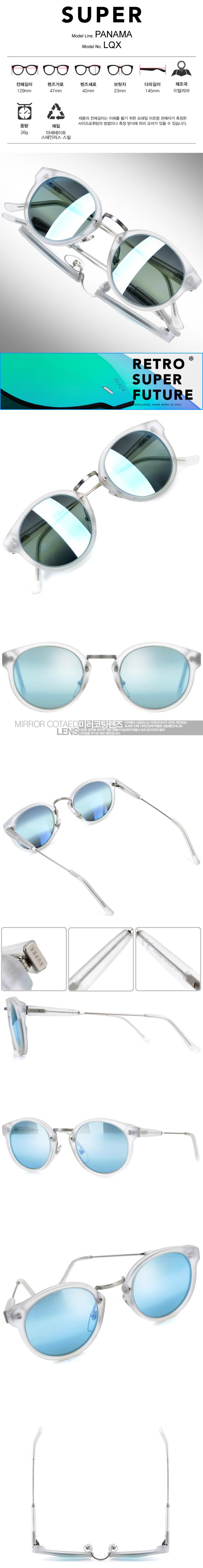 슈퍼 명품 선글라스 PANAMA 3종(택1)
