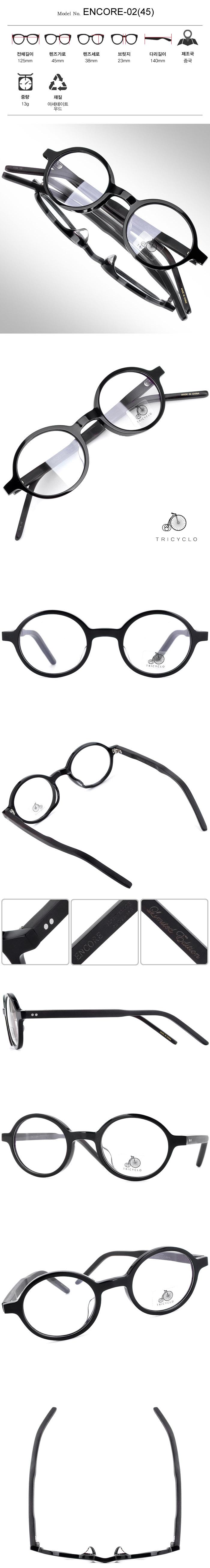 트리시클로 헤리티지 명품 뿔테 우드 안경테 ENCORE-02(45)