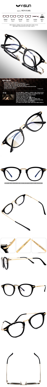 [브이선] ROY 헤리티지 명품 뿔테 안경테 ROY-01(46) / V:SUN / 트리시클로